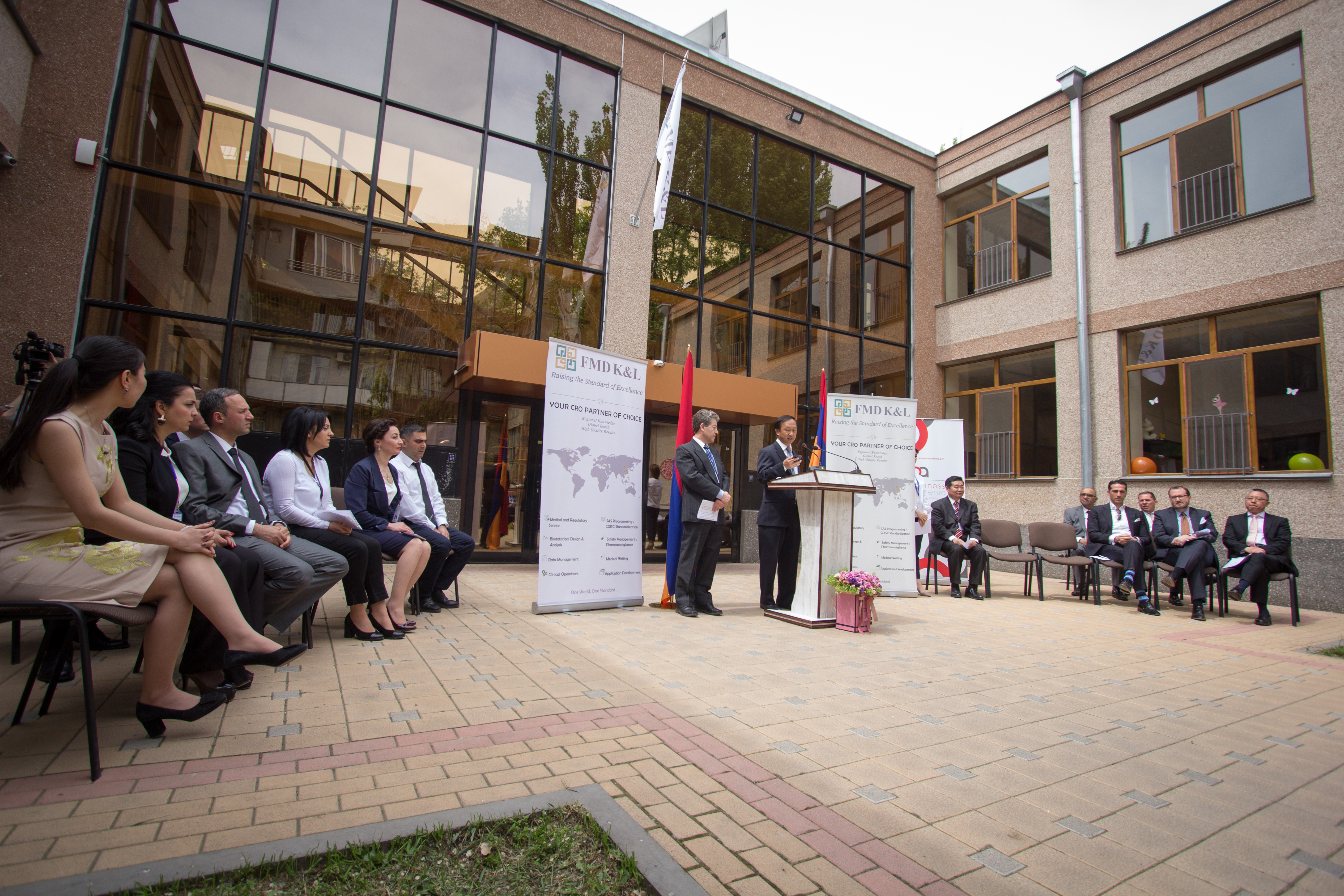 Report: Biotechnology Park Opening, Armenia
